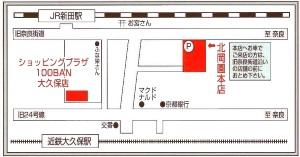 本店・100BAN店 地図