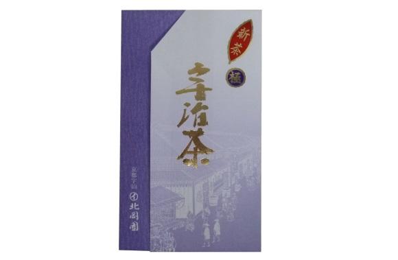 新茶極90g 580w